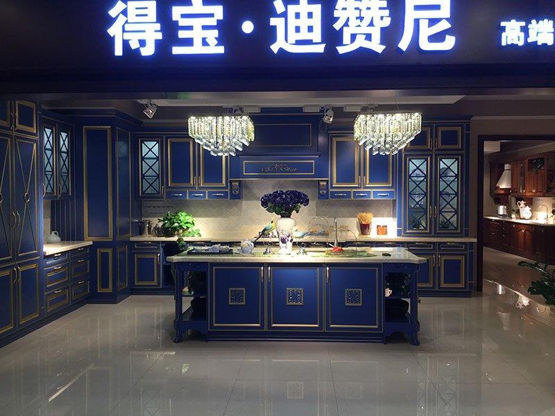 Xi an debao
