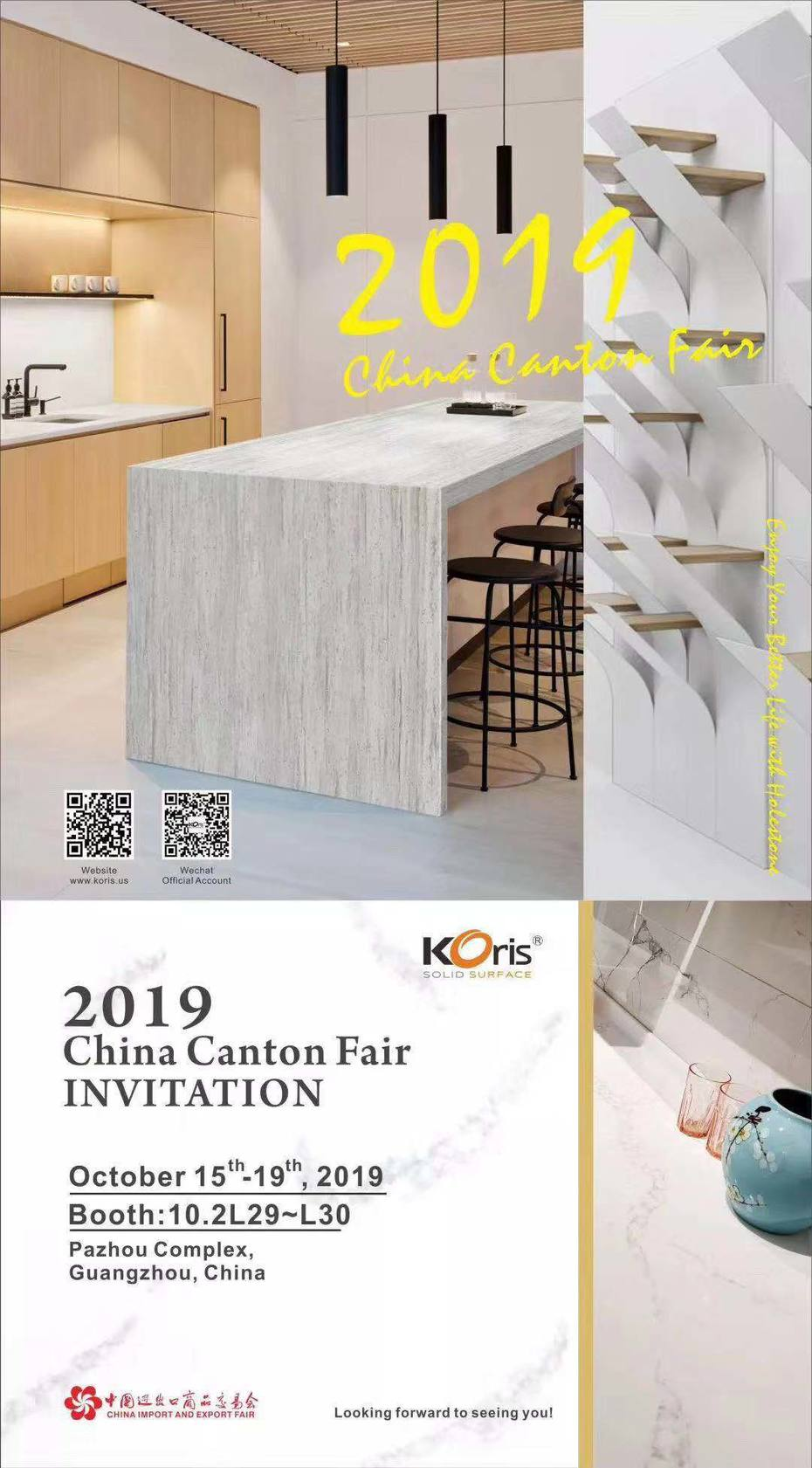 Koris-2019 China Canton Fair-Day2