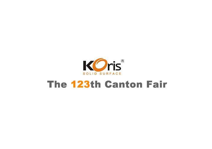 The 123th Canton fair