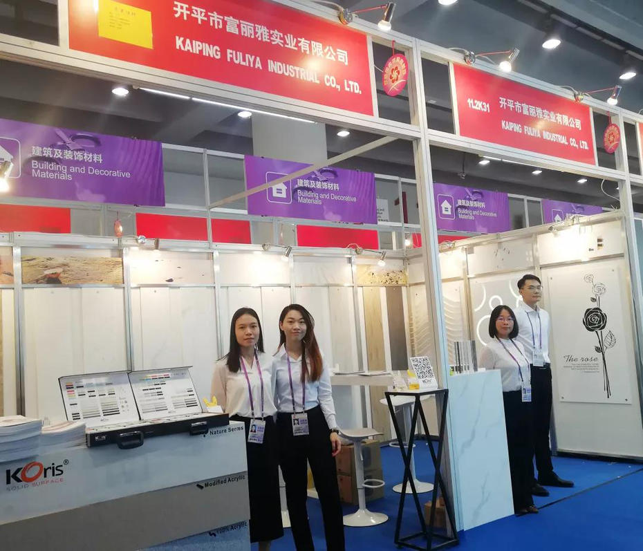 Koris-2018 china Canton fair